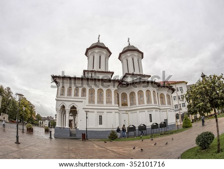 "TARGU-JIU, ROMANIA-OCTOBER 08: "" Holy Kings "" church in Prefecture square  on October 08, 2014 in Targu-Jiu. Fisheye view."