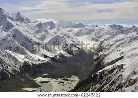 Tasman Glacier ,Mount Cook National Park,New Zealand - stock photo