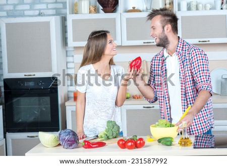 Portrait Happy Young Couple Standing Smiling Stock Photo 368532332 ...