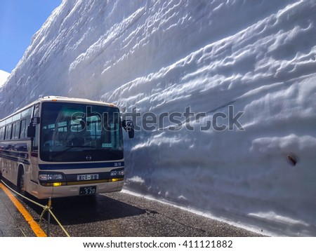 TATEYAMA, JAPAN - MAY 13 : Snow Wall in Tateyama on May 13, 2013. This snow wall is a part of Kurobe Alpine Route in Tateyama mountain or Japan Alps.