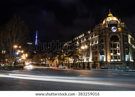 Tbilisi City center at night