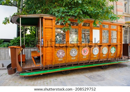 TBILISI, GEORGIA - JULY 18, 2014: Ancient tramway in the Old Town of Tbilisi. Tbiisi is the capital of Georgia and the largest city in Georgia
