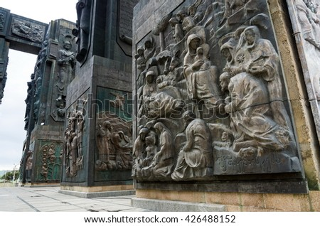 TBILISI, GEORGIA - 24  MAY 2016: Monument complex of Kartlis Tskhovreba in Tbilisi.  It means Georgian Living. Tbilisi.Georgia