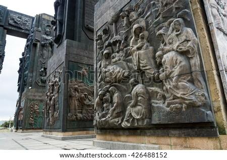 TBILISI, GEORGIA - 24  MAY 2016: Monument complex of Kartlis Tskhovreba in Tbilisi.  It means Georgian Living. Tbilisi.Georgia - stock photo