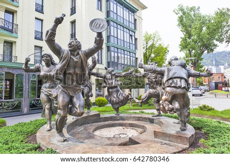 TBILISI, GEORGIA - MAY 4, 2017: Photo of Sculptural group of Bericaoba.