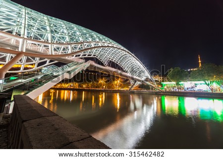 Tbilisi,Georgia- SEPTEMBER 8,2015: The peace bridge in Tbilisi, pedestrian bridge over the Mtkvari River in Tbilisi. On SEPTEMBER 8,2015. Tbilisi.Georgia