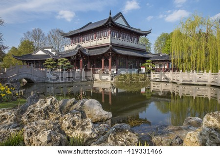 Tea house in chinese garden in Luisenpark, Mannheim, Germany