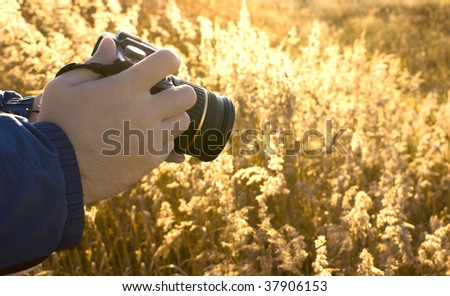 Technics of photographing of a landscape of a field on an example - stock photo