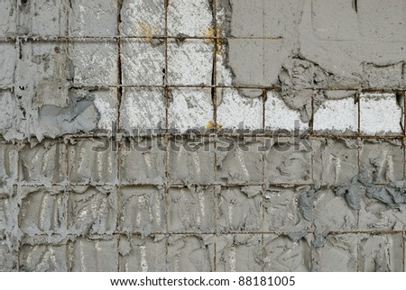 Reinforced concrete Stock Photos Images Pictures