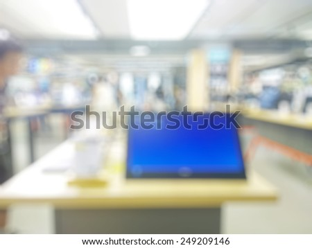 technology retails with blurred bokeh background - stock photo