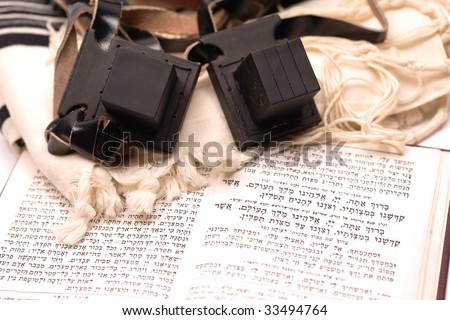 Tefilin, Talit and Sidur - Jewish prayer objects - stock photo