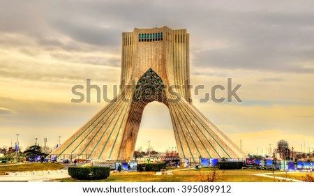 TEHRAN, IRAN - JANUARY 6: View of the Azadi Tower in Tehran on January 6, 2016. The tower is one of the symbols of the city