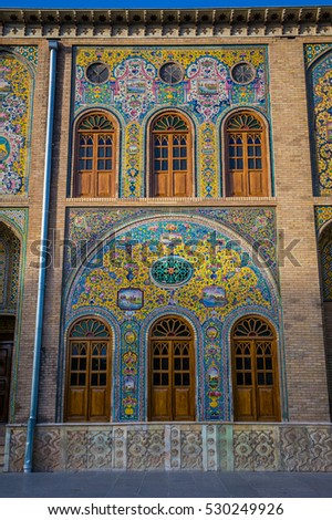 Tehran, Iran - October 15, 2016: Details of Marble Throne building, part of Golestan Palace in Tehran, capital of Iran