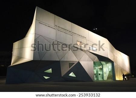 Tel-Aviv - February 12, 2015: The Tel-Aviv museum new wing.  - stock photo
