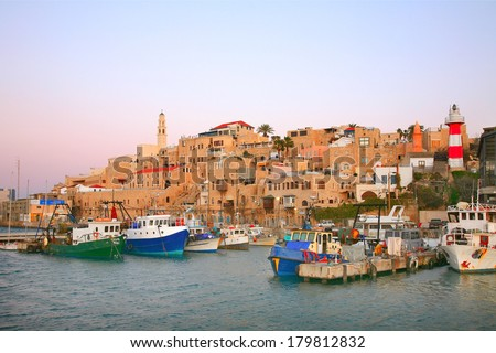 TEL AVIV, JAFFA - NOVEMBER 27, 2009: The old port with fishing ships in Jaffa. Tel Aviv. Israel on November 27, 2009