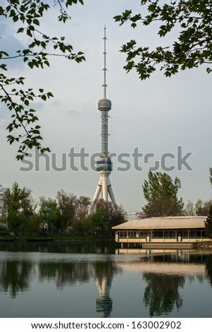 television tower in Tashkent - stock photo