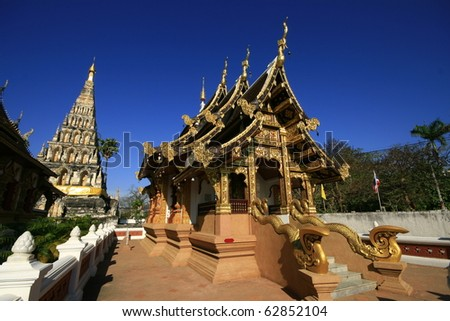 temple and pagoda in northern region Thailand - stock photo