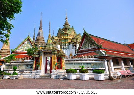 Temple in Bangkok Wat Pho, Thailand. - stock photo
