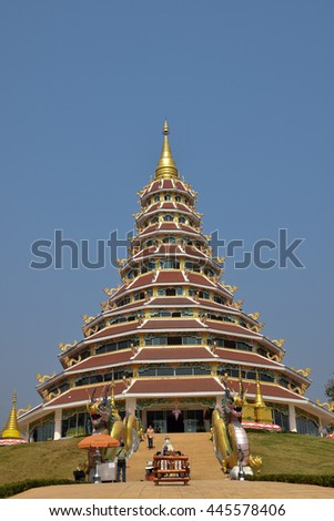 temple in Chiang Rai, northern of Thailand,blue sky, blue sky cloud - stock photo