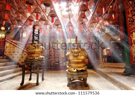 temple in Hong Kong - stock photo