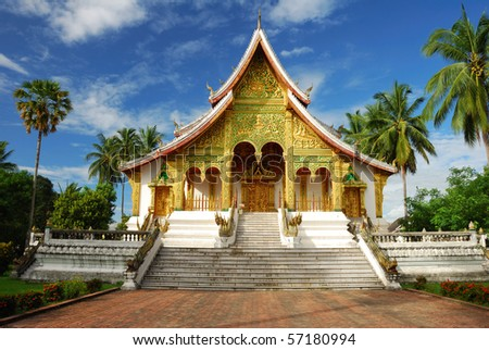 Temple in Luang Prabang Museum, Laos - stock photo