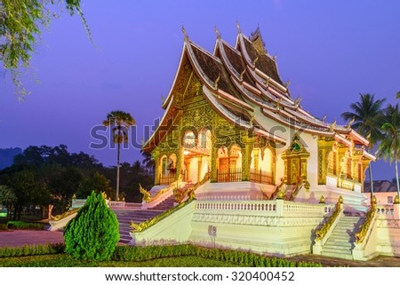 Temple in Luang Prabang Royal Palace Museum at twilight time, Laos. - stock photo