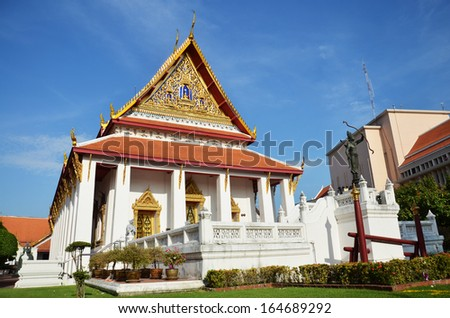 Temple in National Museum Bangkok Thailand - stock photo