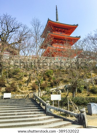 Temple kiyomizu pagoda red top in kyoto,japan