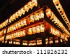 Temple Lanterns at Yasaka Shrine in  Gion district,Kyoto,Japan - stock photo
