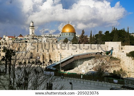 Temple Mount, West Wall and Dome of the Rock mosque in Jerusalem, Israel - stock photo