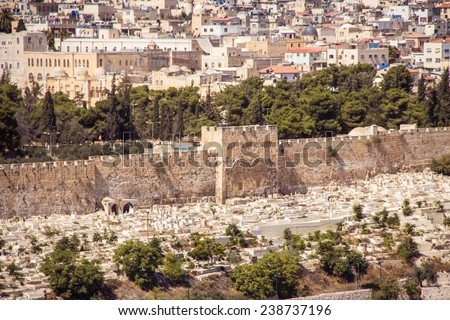 Temple mountain Jerusalem without the El Aqsa Mosque. Empty space for building the temple. Golden Gate - stock photo