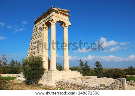 Temple of Apollo Hylates at Kourion, Limassol, Cyprus - stock photo