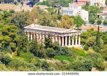 Temple of Apollo Patroos shot from Acropolis hill. Athens, Greece. - stock photo