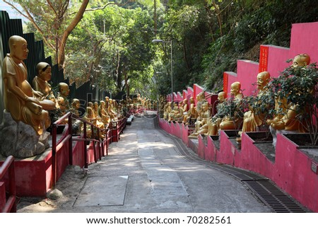Temple of 10000 Buddhas in Hong Kong - stock photo
