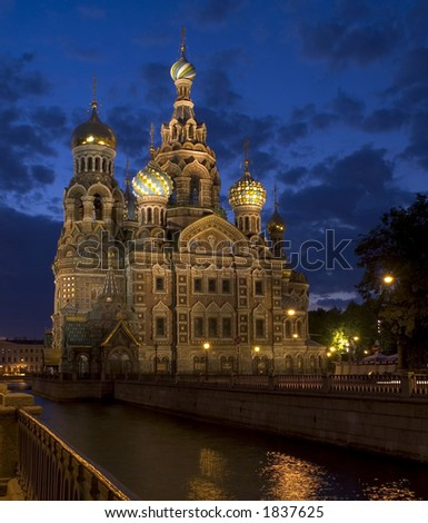 Temple of Christ on Blood (St Petersburg) - stock photo