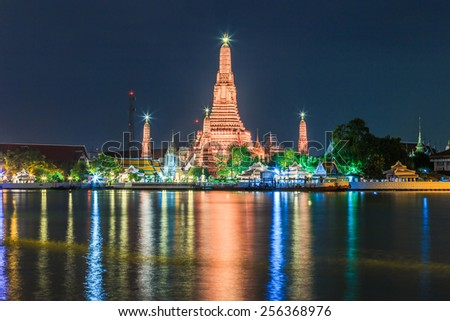 Temple of Dawn or Wat Arun at  the night view - stock photo