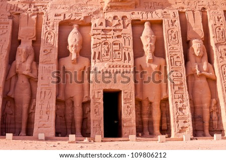 temple of hathor at abu simbel, egypt - stock photo