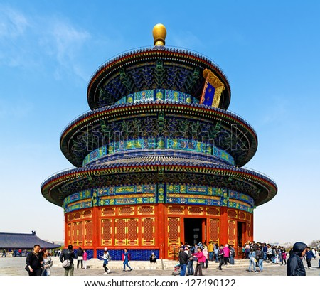 Temple of Heaven, Hall of Prayer for Good Harvests with tourist standing on steps at entrance, Beijing, China