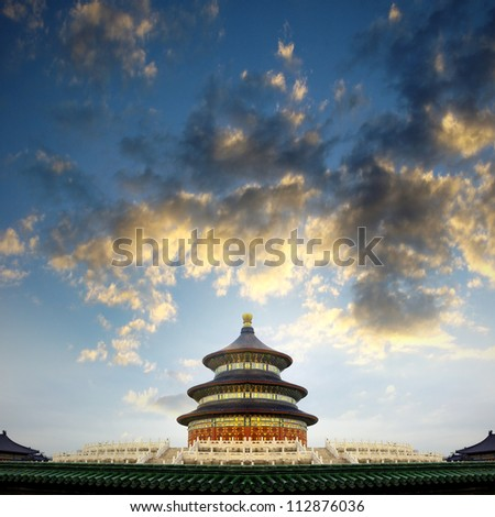 Temple of Heaven in Beijing, China - stock photo