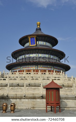 Temple of Heaven in Beijing, China with blue sky - stock photo