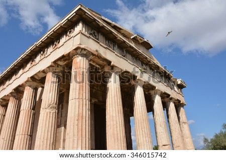 Greek Architecture greek architecture stock images, royalty-free images & vectors