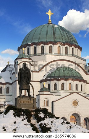 Temple of St. Sava ,located in Belgrade,capitol of Serbia - stock photo