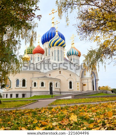 Temple of the Holy Great Prince Igor of Chernigov in Peredelkino, Moscow region, Russia  - stock photo