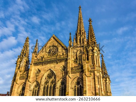 Temple Saint-Etienne of Mulhouse. Alsace, France - stock photo