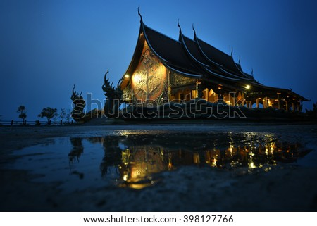 Temple Sirindhorn Wararam Phuproud in Ubon Ratchathani Province at twilight time,Thailand.The public temple of buddhism