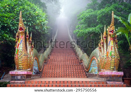 Temple Stairway at  Doi Suthep Temple in the mist at morning , Chiang mai, Thailand  - stock photo