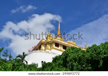 temple Thailand Bangkok cave Asia travel gold Buddhism Buddhist sky green  - stock photo