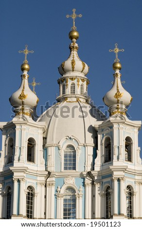 temple with three domes in St. Petersburg - stock photo