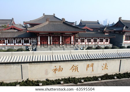 Temples surrounding Great Goose Pagoda in Xian, the old royal capital, China - stock photo