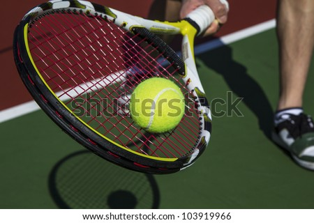 Tennis forehand slice from baseline of outdoor court - stock photo